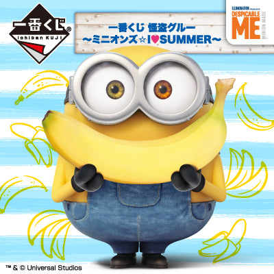 [SOLD OUT] Banpresto KUJI Despicable Me -I LOVE SUMMER-
