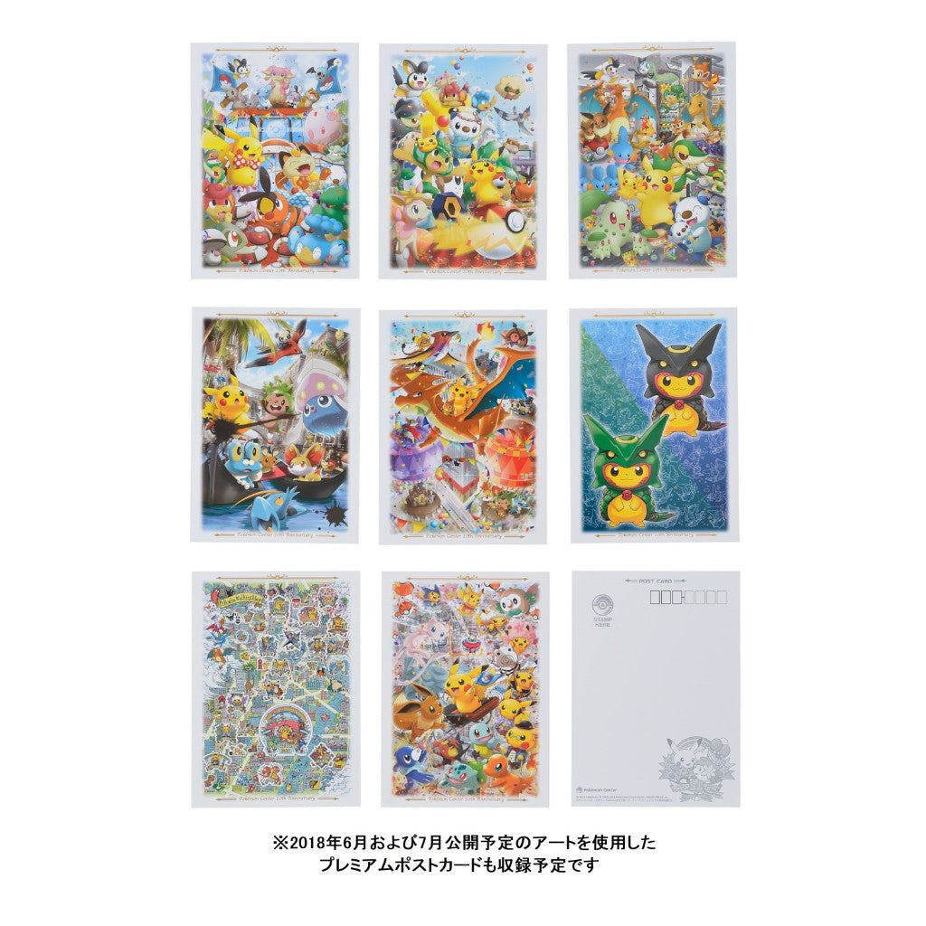 Premium Stamp Set - Pokémon Center - 20th Anniversary