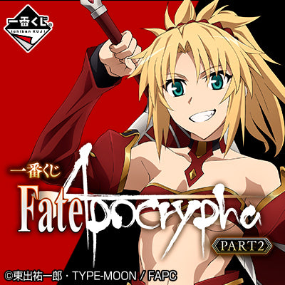 [SOLD OUT] Banpresto KUJI Fate/Apocrypha PART 2
