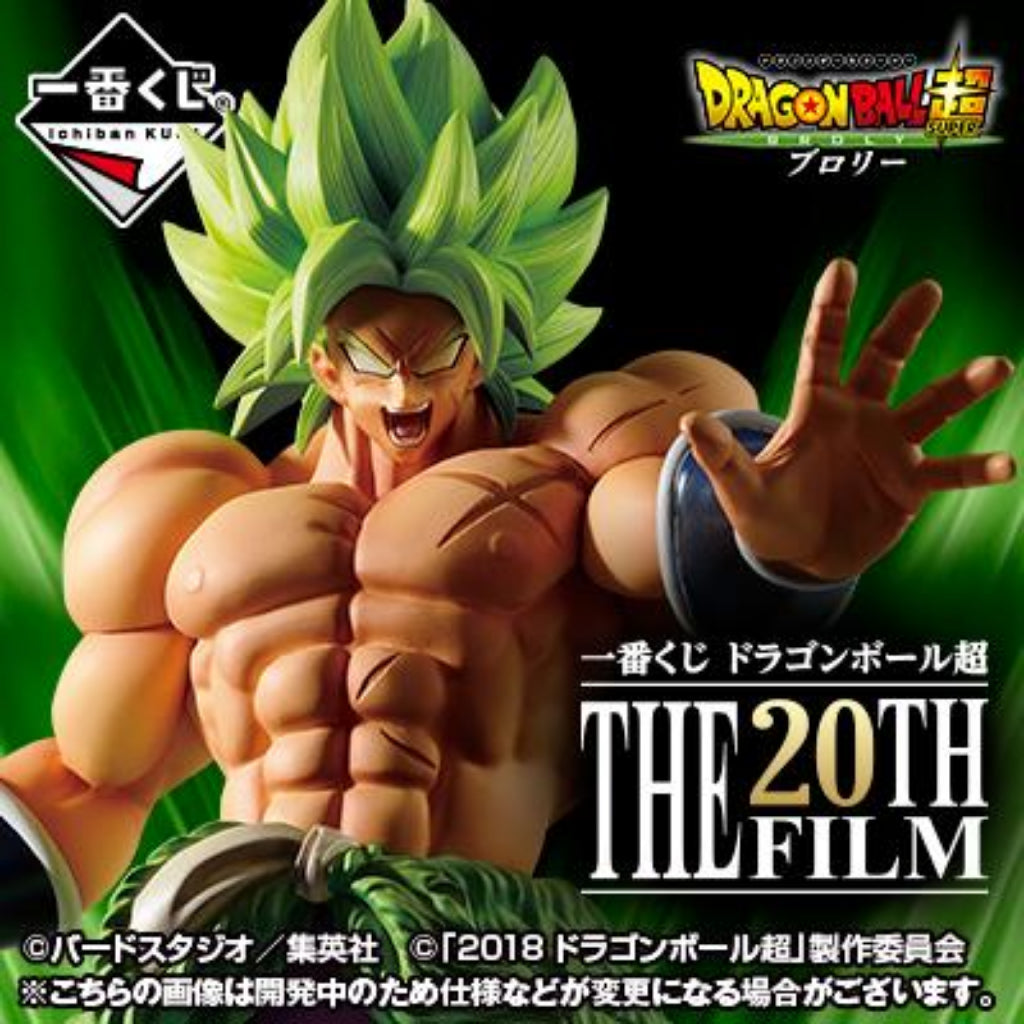 Banpresto KUJI DRAGONBALL SUPER THE 20TH FILM~