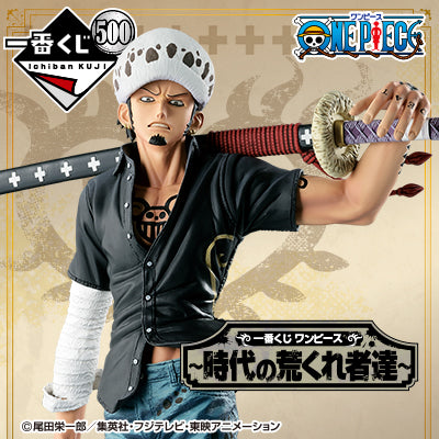 [SOLD-OUT] Banpresto KUJI One Piece ~ The Pirates' Era