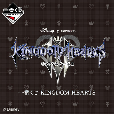 [IN-STOCK] Banpresto KUJI Kingdom Hearts ~