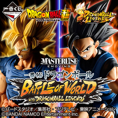 [SOLD-OUT] Banpresto KUJI DRAGONBALL BATTLE OF WORLD with DRAGONBALL LEGENDS ~