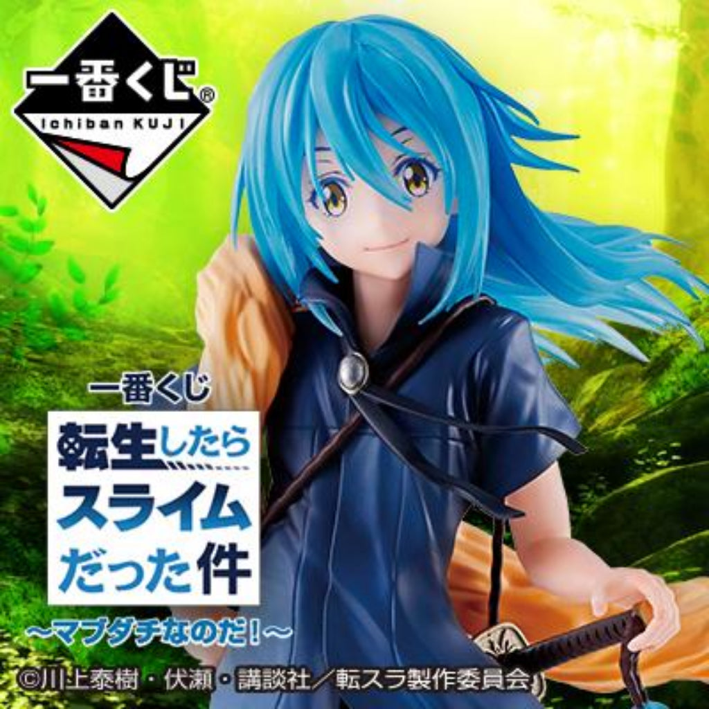 Banpresto KUJI That Time I Got Reincarnated as a Slime –We are Best Friends~