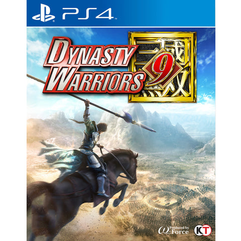 Dynasty Warriors 9 (EN)