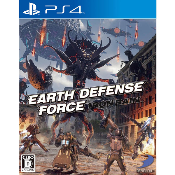 Earth Defense Force: Iron Rain (EN/TC/KR/JP)