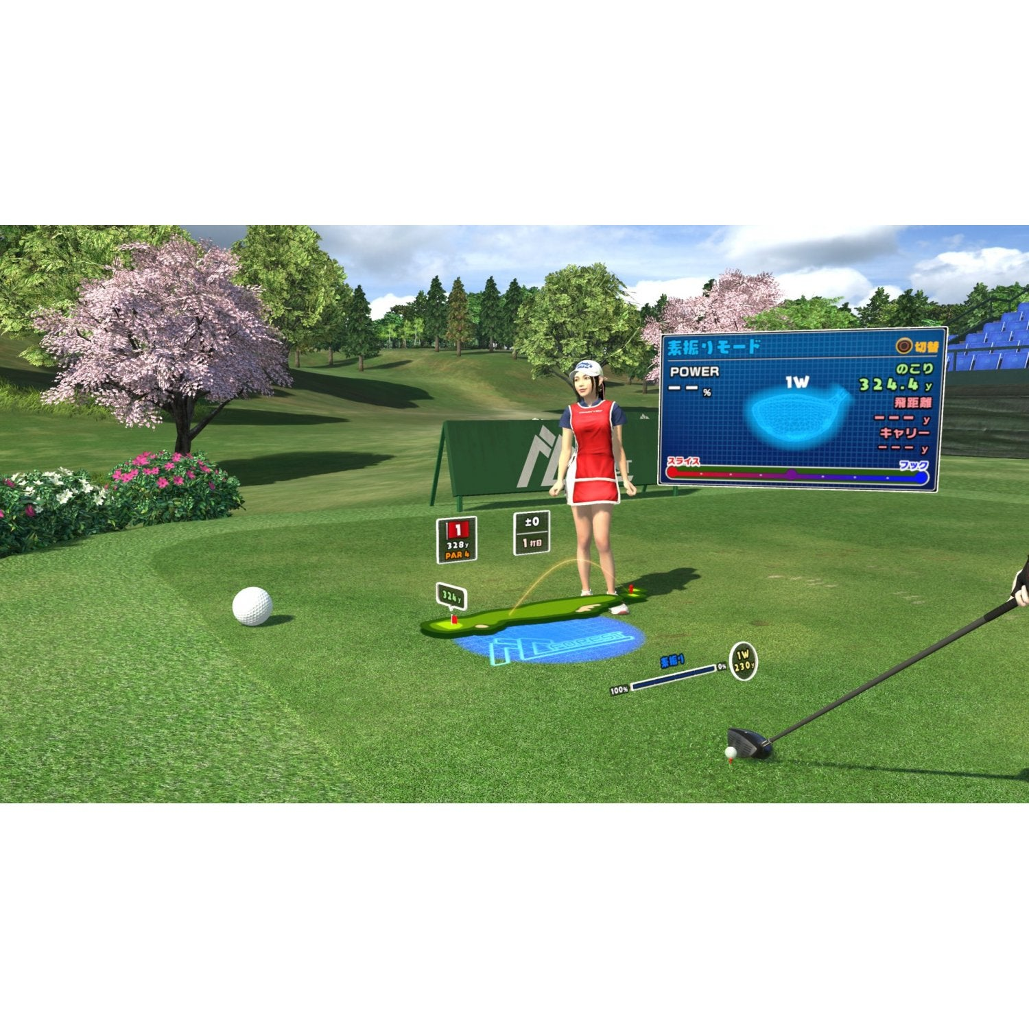 PS4 Everybody's Golf VR *R3