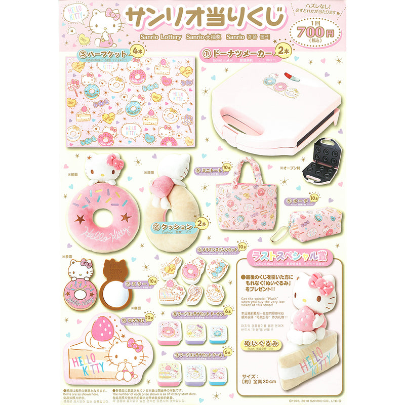 6b3d8c4f0a IN-STOCK  Sanrio KUJI Hello Kitty October – TOG - Toy Or Game