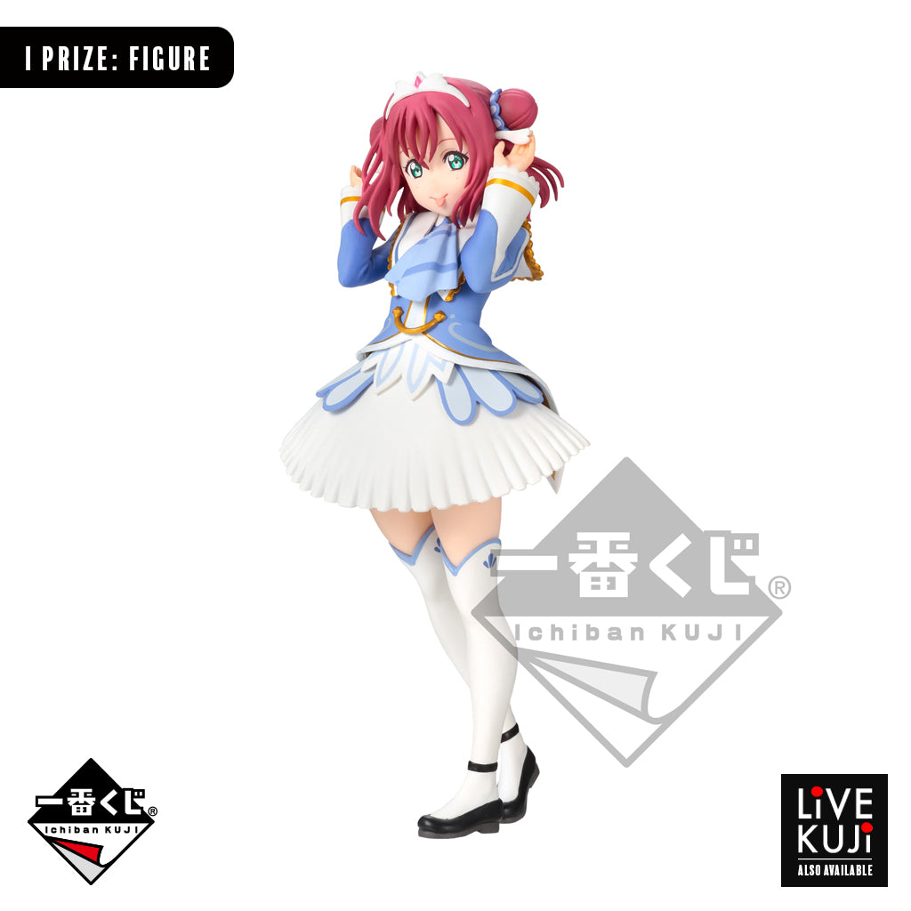[IN-STOCK] Banpresto KUJI Love Live! Sunshine!! The School Idol Movie Over the Rainbow~