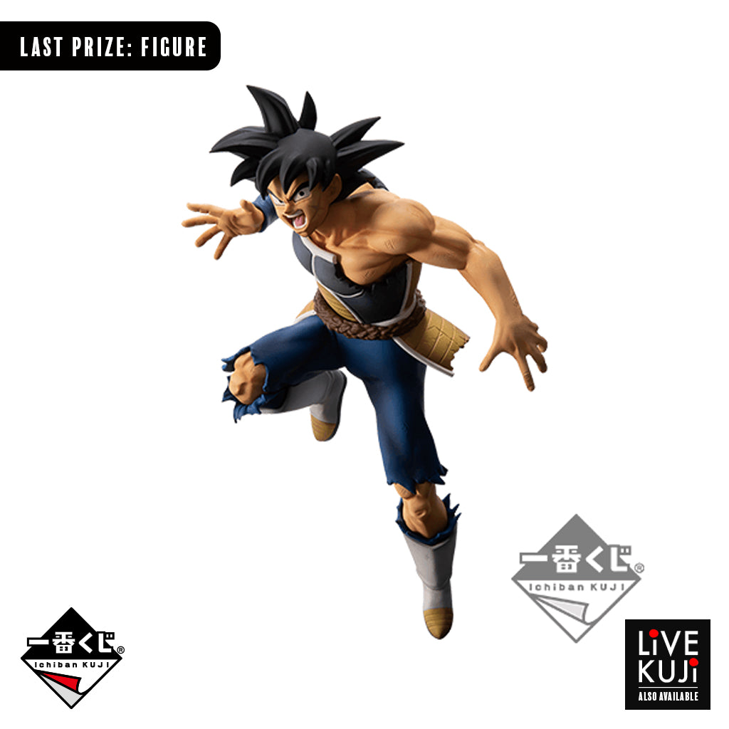 [IN-STOCK] Banpresto KUJI DRAGON BALL-Super Saiyan Battle-~