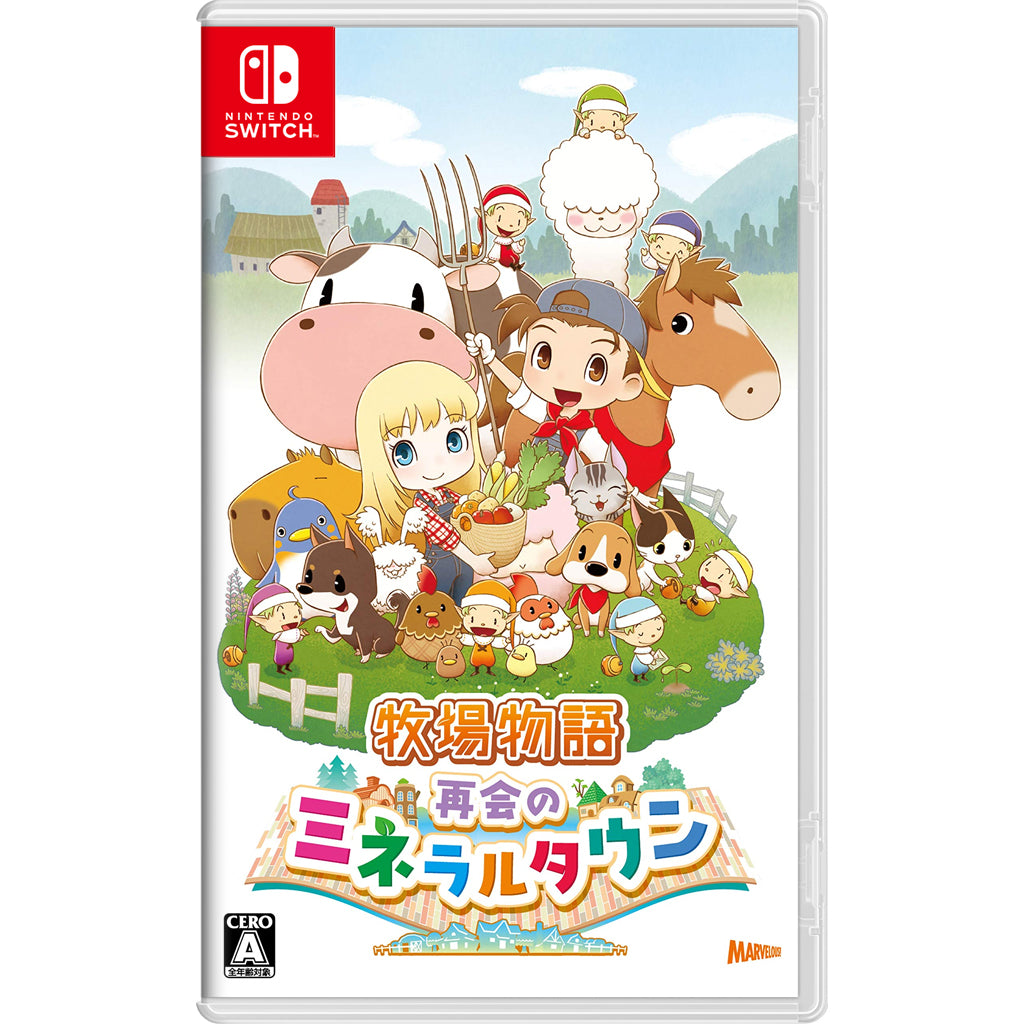 Harvest Moon: Friends of Mineral Town Remake 牧場物語 重聚礦石鎮 (TC Ver.)