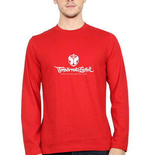 Tomorrowland Full Sleeves T-Shirt for Men