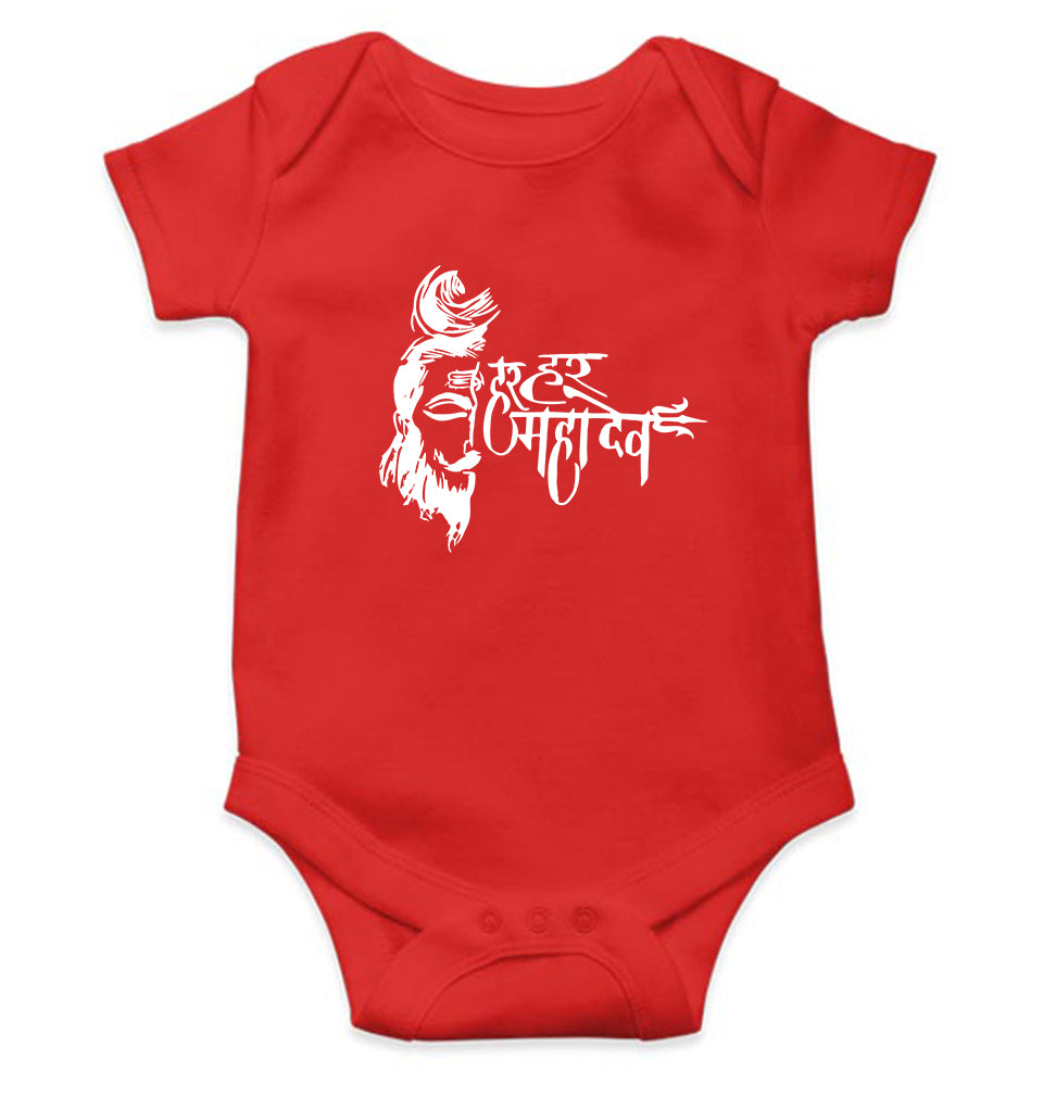 Har Har Mahadev Kids Romper For Baby Boy/Girl