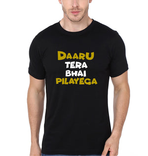 Daaru Tera Bhai Pilayega T-Shirt for Men