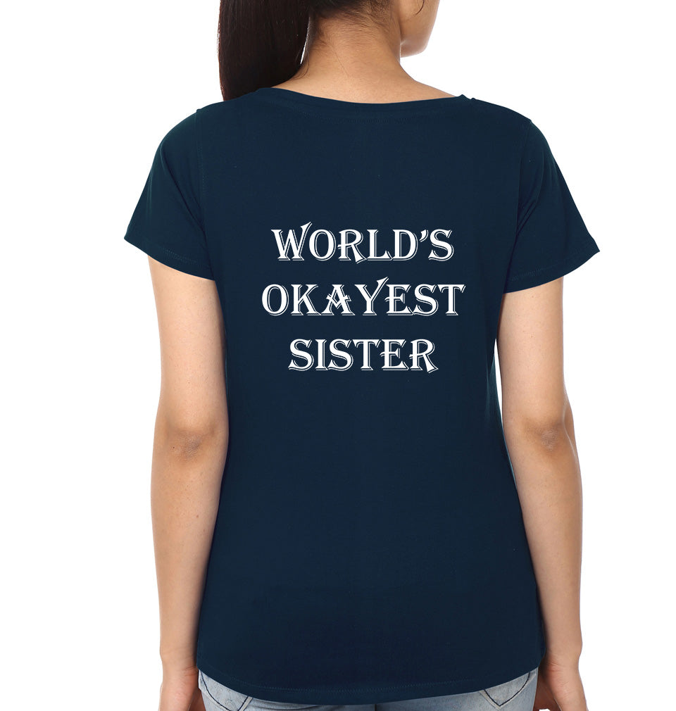 WORLD'S OKAYEST - ektarfa.com @ Buy Best T-shirts Online in India - 3