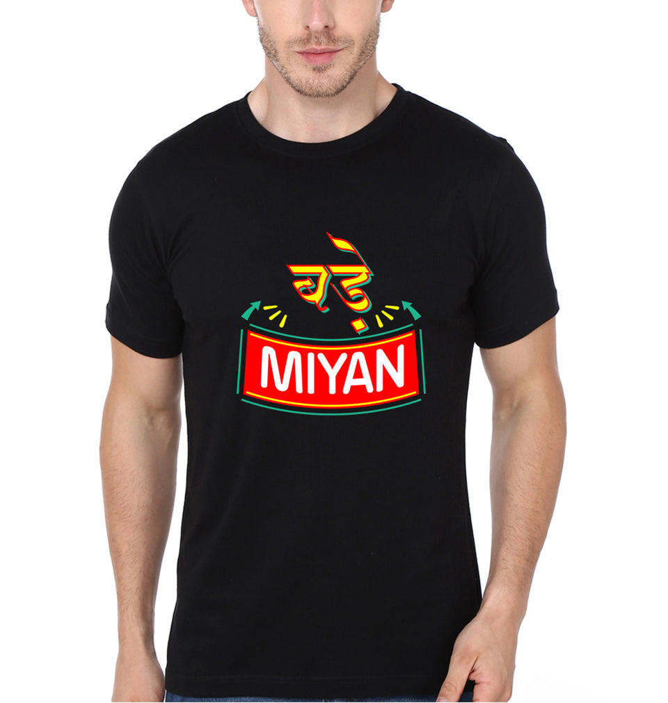 Bade Miyan Chote Miyan - ektarfa.com @ Buy Best T-shirts Online in India - 2