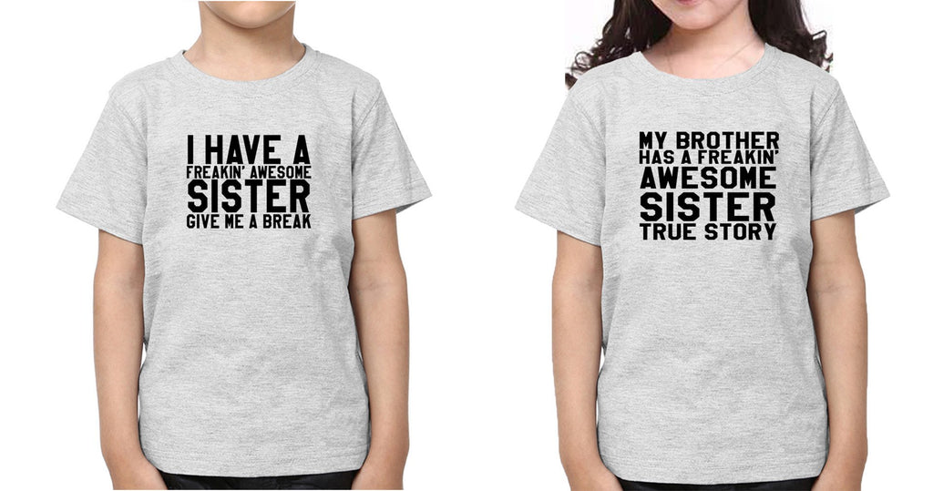 ektarfa.com @ Buy Best T-shirts Online in India Brother Sister T-Shirts Awesome Sister kid Brother Sister T Shirts