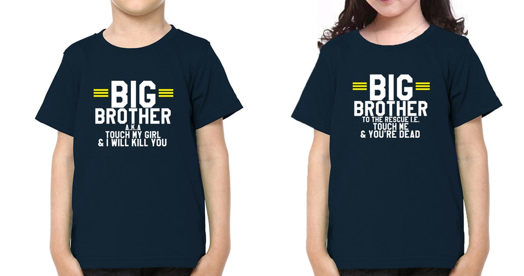 ektarfa.com @ Buy Best T-shirts Online in India Brother Sister T-Shirts Big Brother