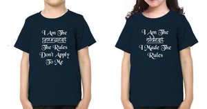 ektarfa.com @ Buy Best T-shirts Online in India Brother Sister T-Shirts I M The Youngest Oldest