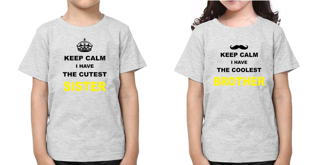 ektarfa.com @ Buy Best T-shirts Online in India Brother Sister T-Shirts Keep Calm I Have The Coolest Brother Sister