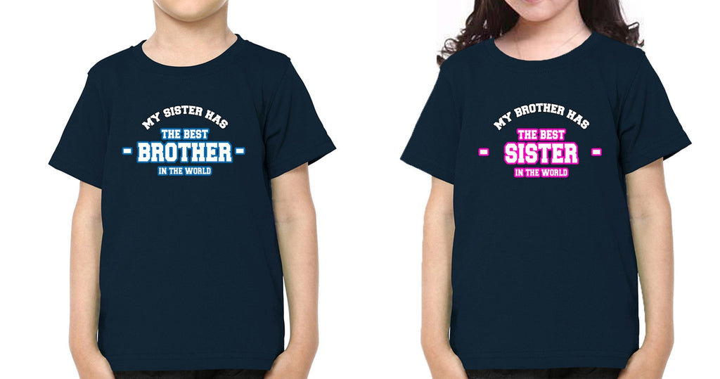 ektarfa.com @ Buy Best T-shirts Online in India Brother Sister T-Shirts The Best Brother Sister In The World