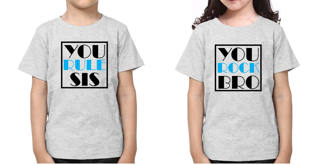 ektarfa.com @ Buy Best T-shirts Online in India Brother Sister T-Shirts You Rule Sis You Rock Bro