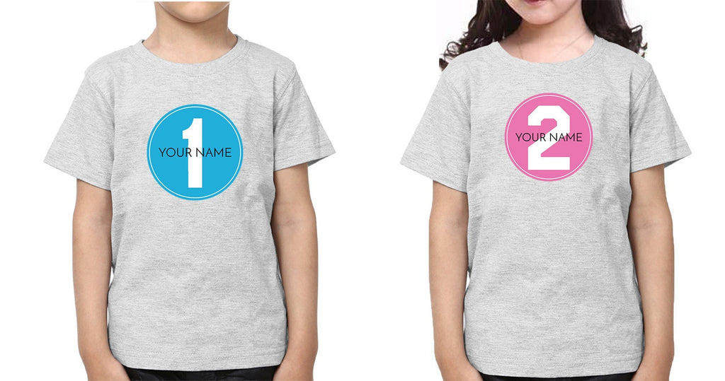 ektarfa.com @ Buy Best T-shirts Online in India Brother Sister T-Shirts Your Name