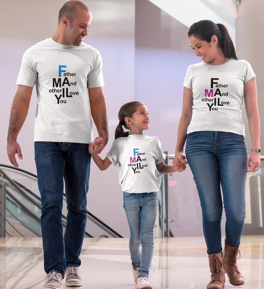 ektarfa.com @ Buy Best T-shirts Online in India Family T-Shirts Family Family T-Shirts