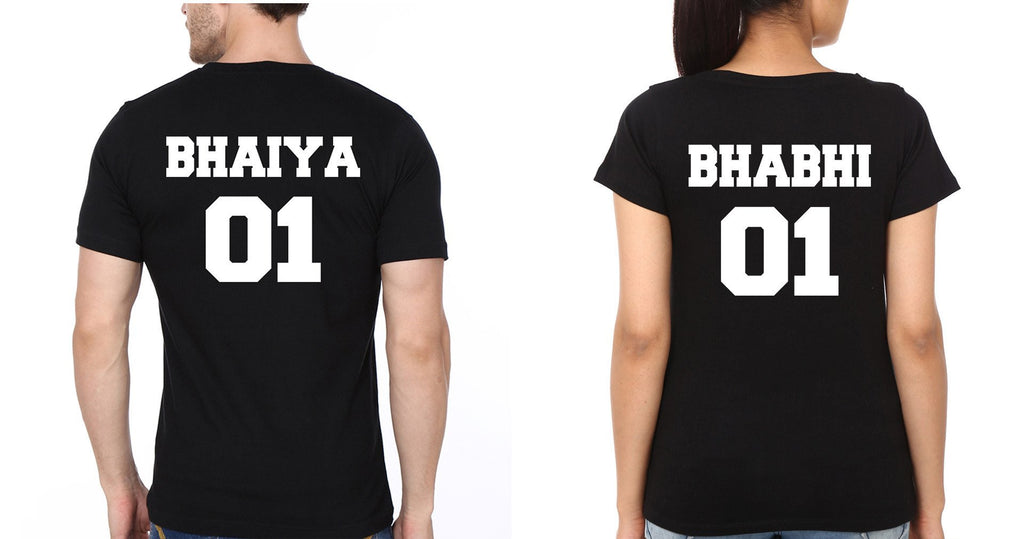 ektarfa.com @ Buy Best T-shirts Online in India Relation T-Shirts Bhaiya01 Bhabhi01