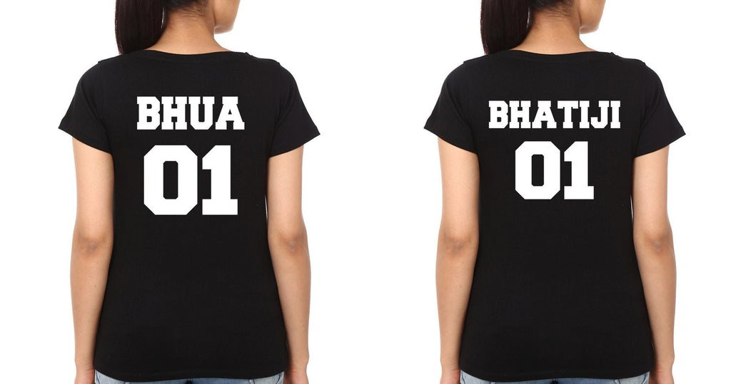 ektarfa.com @ Buy Best T-shirts Online in India Relation T-Shirts Bhua Bhatiji