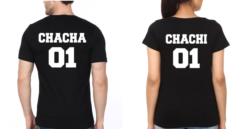ektarfa.com @ Buy Best T-shirts Online in India Relation T-Shirts Chacha01 Chachi01