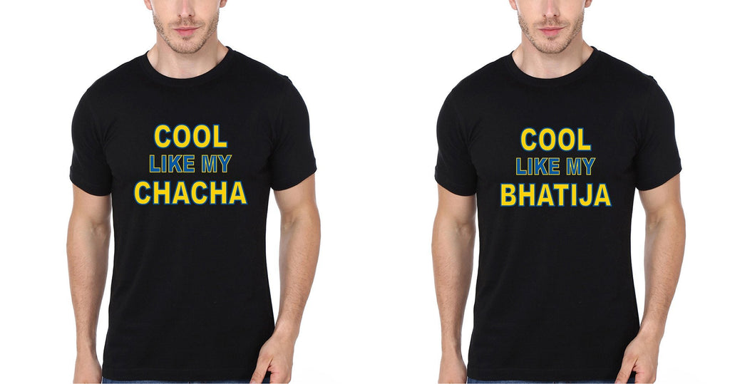 ektarfa.com @ Buy Best T-shirts Online in India Relation T-Shirts Cool Like My Chacha Bhatija