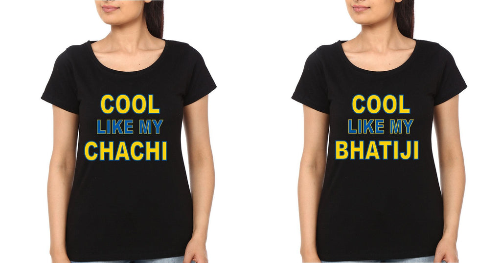 ektarfa.com @ Buy Best T-shirts Online in India Relation T-Shirts Cool Like My Chachi Bhatiji