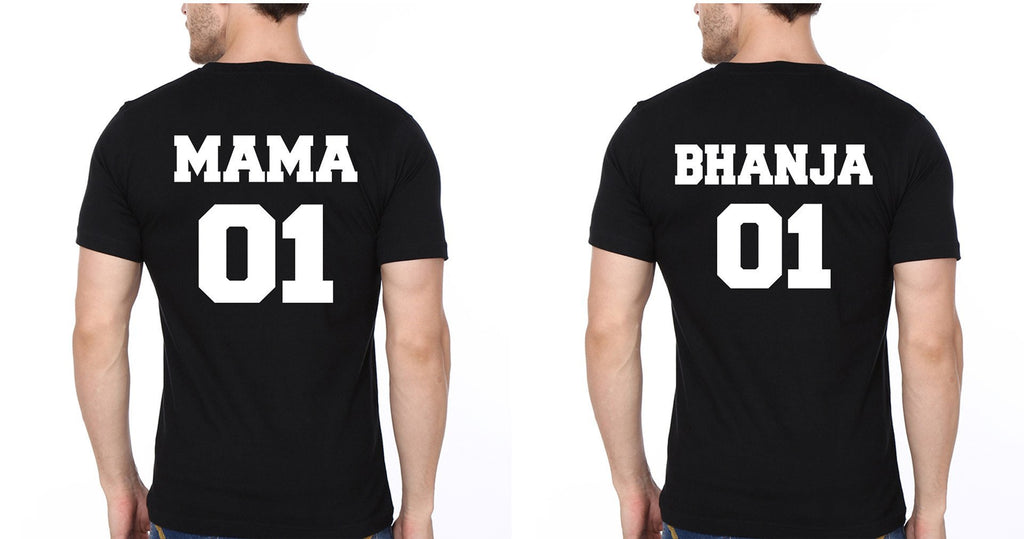 ektarfa.com @ Buy Best T-shirts Online in India Relation T-Shirts Mama 01 Bhanja 01