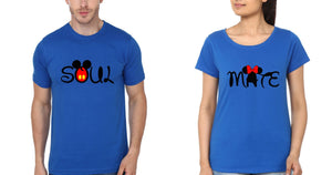 ektarfa.com Couple T-Shirts Disney Soul Mate Couple T-Shirt - Set of 2 Pcs.