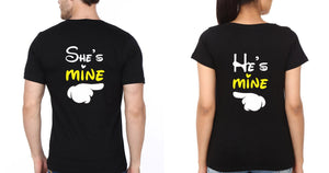 ektarfa.com Couple T-Shirts He is Mine and She is Mine Couple T-Shirt - Set of 2 Pcs.
