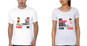 ektarfa.com Couple T-Shirts Hum Tum Couple T Shirt - Set of 2 Pcs.