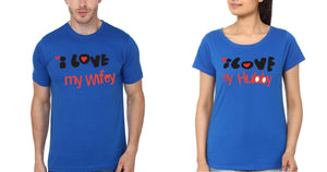 ektarfa.com Couple T-Shirts I Love Wifey Hubby Couple T-Shirt - Set of 2 Pcs.