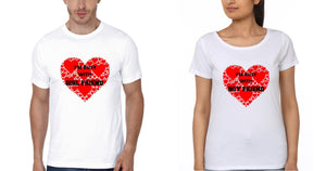 ektarfa.com Couple T-Shirts I'M Busy With BF I'M Busy with GF - Set of 2 Pcs.
