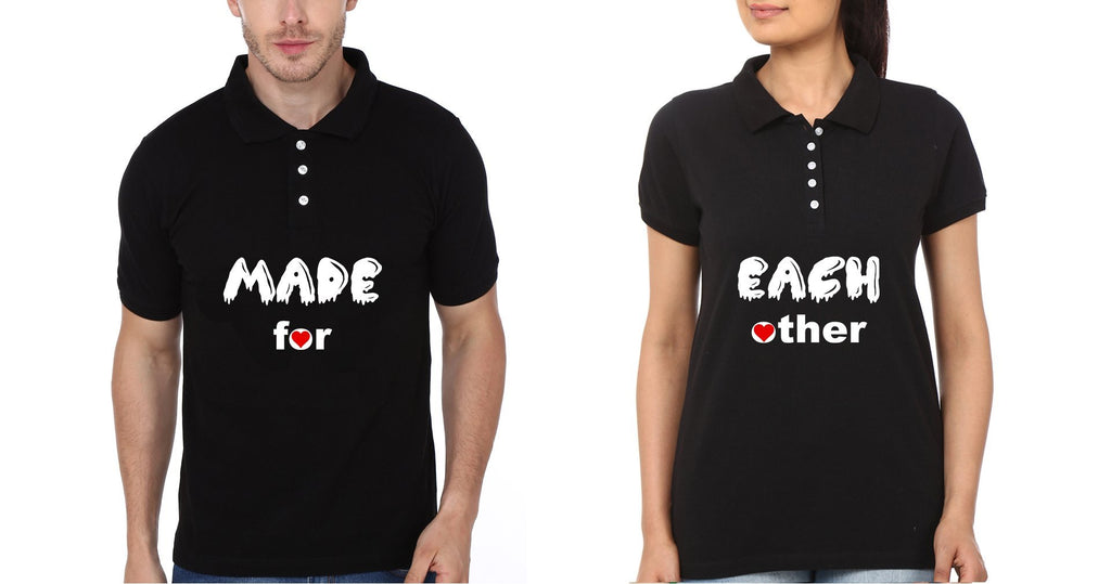 ektarfa.com Couple T-Shirts Made For Each Other Couple Polo T-Shirts - Set of 2 Pcs.