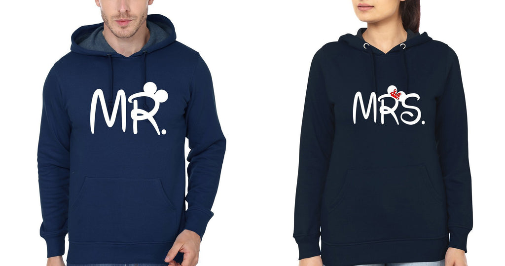 ektarfa.com Couple T-Shirts Mr. & Mrs. Couple Hoodie - Set of 2 Pcs.
