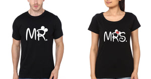 ektarfa.com Couple T-Shirts Mr. & Mrs Couple T Shirts - Set of 2 Pcs.