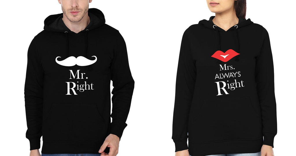 ektarfa.com Couple T-Shirts Mr.Right & Mrs. Always Right Couple Hoodie - Set of 2 Pcs.