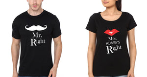 ektarfa.com Couple T-Shirts Mr.Right & Mrs. Always Right Couple T Shirts - Set of 2 Pcs.