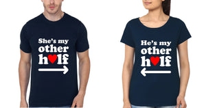 ektarfa.com Couple T-Shirts Other Half Couple T-Shirt - Set of 2 Pcs.
