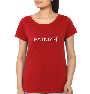 ektarfa.com Couple T-Shirts PatiDev PatniRani - Set of 2 Pcs.