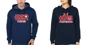 ektarfa.com Couple T-Shirts Prince & Princess Couple Hoodie - Set of 2 Pcs.