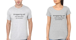 ektarfa.com Couple T-Shirts Property of - Set of 2 Pcs.