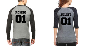 ektarfa.com Couple T-Shirts Romeo Juliet - Set of 2 Pcs.