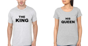 ektarfa.com Couple T-Shirts The King His Queen Couple T-Shirt - Set of 2 Pcs.